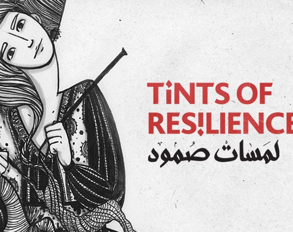 Tints of Resilience Promo